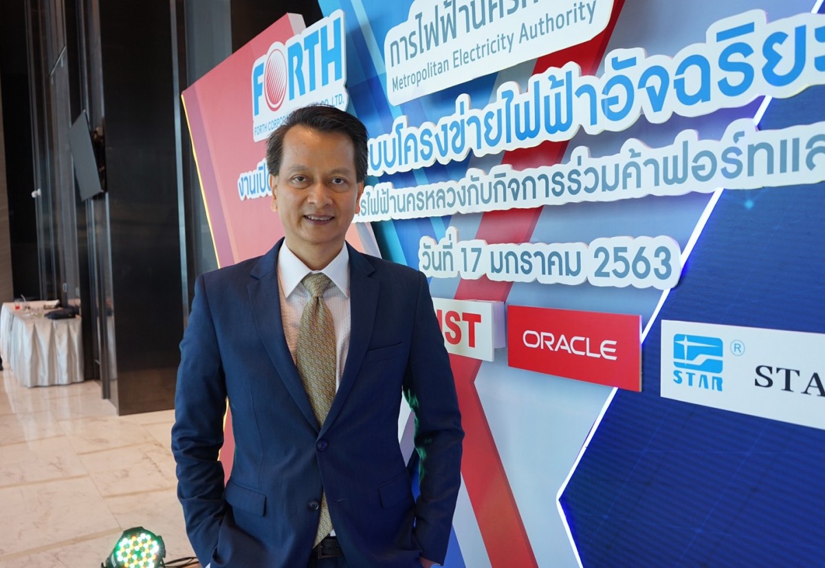 Taveesak Saengthong, Oracle Thailand's managing director