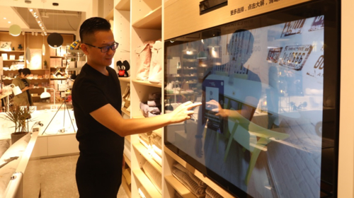 Alibaba - new business model for home furniture shopping