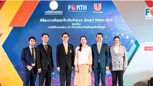 How efficiency can be increased in MEA's Smart Metro Grid