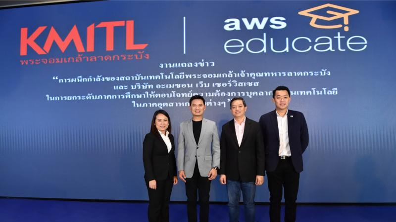 from left, Rutchanee Gullayanon, KMITL's director of research and innovation services;  Prof Dr Suchatvee Suwansawat, president of KMITL; Vincent Quah, the director for Asia-Pacific and Japan at AWS