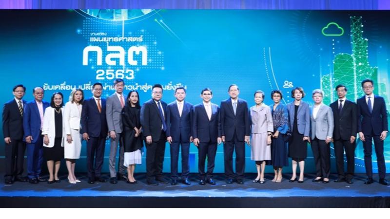 SEC's Strategic Plan Forum at The Athenee Hotel Bangkok