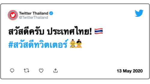 Twitter launch @TwitterThailand  to keep Thais connected with #WhatsHappening