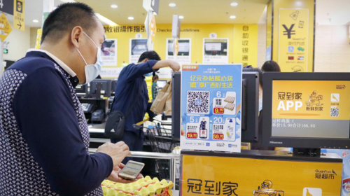 iResearch report shows Alipay remains as China's mobile payment market leader