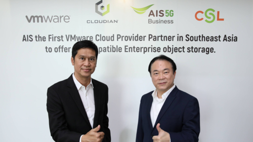 AIS first in SEA to offer new Cloudian S3-compatible Enterprise object storage with VMware
