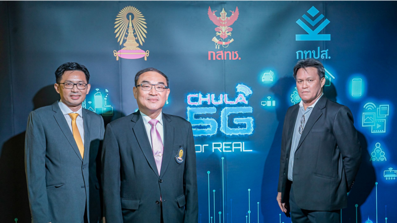 From left to right: Mr. Wuttichai Wutti-Udomlert Vice President and Head of Network Solutions, Ericsson Thailand, Prof. Dr. Boonchai Stitmannaithum, Head of Civil Engineering Department, Chulalongkorn University and Dr. Jesada Sivaraks, Head of Government and Industry Relations, Ericsson Thailand