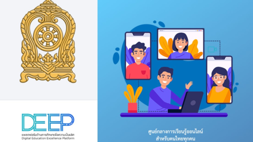 """""""Thailand Education Eco-System Blueprint"""" aims to elevate the standard of Thai Education"""