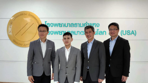 Ramkhamhaeng Hospital modernizes IT infrastructure to offer digital services with Dell Technologies