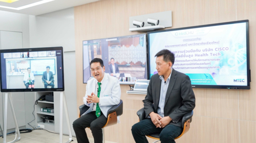 Chiang Mai University and Cisco to collaborate on Med Tech innovation