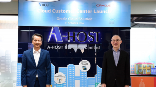 A-HOST launches state-of-the-art Oracle Cloud Customer Center in Thailand