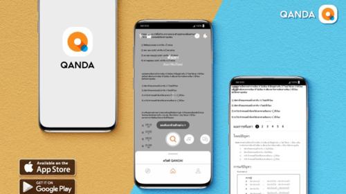 Math-solver app QANDA reaches 1 billion questions solved