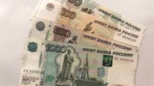 Russia may launch trial digital Rouble in late 2021