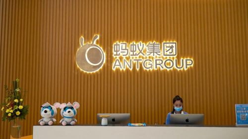Ant Group launches IPO in Hong Kong