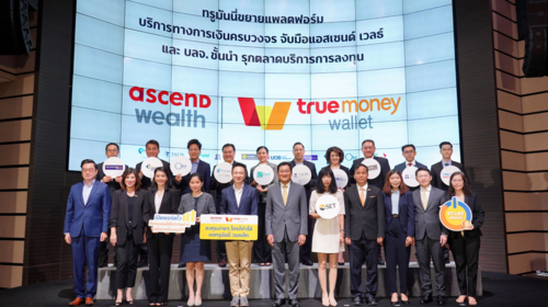 TrueMoney expands its platform in financial services with Ascend Wealth & asset management firms