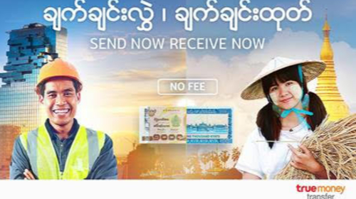 """'TrueMoney Wallet for Foreigners' with Burmese version at no-fee """"In-App TrueMoney Transfer"""""""