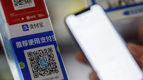 Trump signs Executive Order blacklisting Alipay, seven other Chinese apps