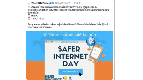 #SaferInternetDay2021: Creating a better internet for all