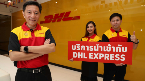 DHL Express introduces Thailand's first import service for non-account and small businesses