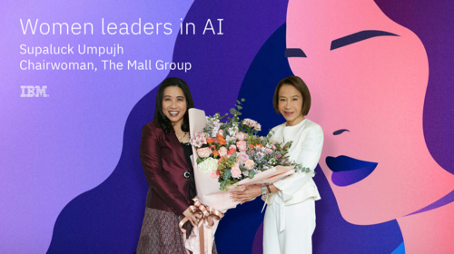 The Mall Group Chairwoman Supaluck Umpujh selected an honoree of 2021 Women Leaders in AI