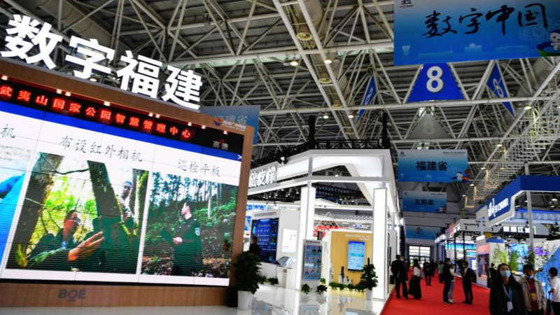 Photo taken on April 25, 2021 shows the digital achievements exhibition during the fourth Digital China Summit in Fuzhou, southeast China's Fujian Province.