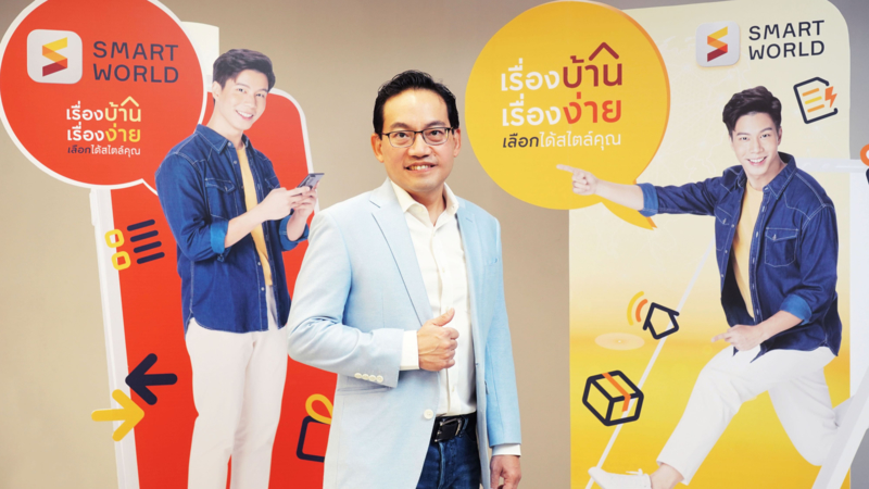 Vittakarn Chandavimol, Chief Corporate Strategy and Creation, AP (Thailand) Pcl