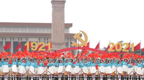 Do right things, be right choice -- 100-year-old CPC's governing code