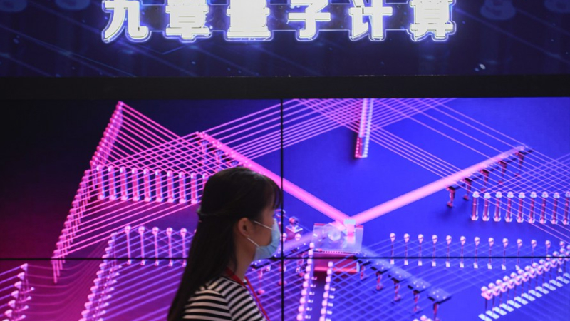 A participant visits the 2021 Quantum Industry Conference in Hefei, east China's Anhui Province, Sept. 18, 2021. (Xinhua/Du Yu)