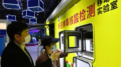 WIPO expert says China is becoming a global innovation leader
