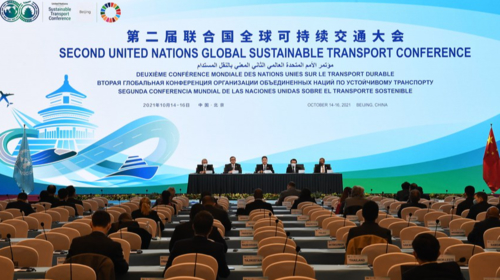 China's transport innovation sets an example in hitting sustainable goals